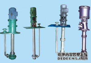 LJYA型立式悬臂液下离心泵